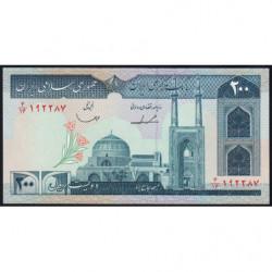 Iran - Pick 136b - 200 rials - 1986 - Etat : NEUF