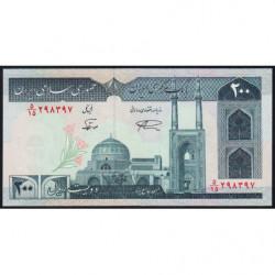 Iran - Pick 136d - 200 rials - 1989 - Etat : NEUF