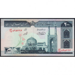 Iran - Pick 136e - 200 rials - 2005 - Etat : NEUF