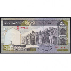Iran - Pick 137dr (remplacement) - 500 rials - 1989 - Etat : NEUF