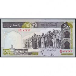 Iran - Pick 137f_1 - 500 rials - 1991 - Etat : NEUF