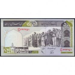 Iran - Pick 137f_2 - 500 rials - 1991 - Etat : NEUF