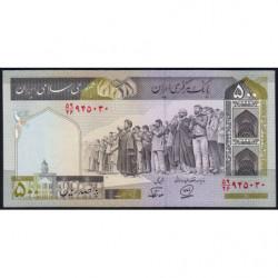 Iran - Pick 137h - 500 rials - 1994 - Etat : NEUF
