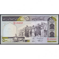 Iran - Pick 137Aa - 500 rials - 2003 - Etat : NEUF