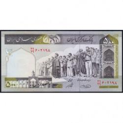 Iran - Pick 137Ab - 500 rials - 2005 - Etat : NEUF