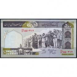 Iran - Pick 137Ad - 500 rials - 2006 - Etat : NEUF