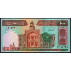Iran - Pick 138b - 1'000 rials - 1982 - Etat : NEUF