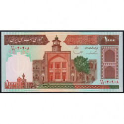 Iran - Pick 138dr (remplacement) - 1'000 rials - 1986 - Etat : NEUF