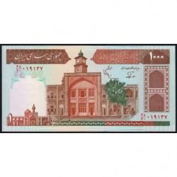 Iran - Pick 138f_1 - 1'000 rials - 1991 - Etat : NEUF