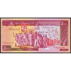Iran - Pick 139a_1 - 5'000 rials - 1983 - Etat : NEUF