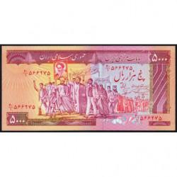 Iran - Pick 139a_2 - 5'000 rials - 1983 - Etat : NEUF
