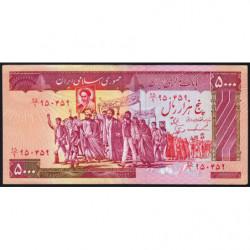 Iran - Pick 139b - 5'000 rials - 1986 - Etat : SUP
