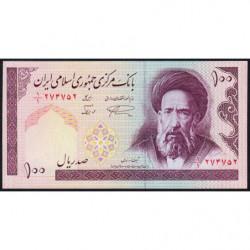 Iran - Pick 140a - 100 rials - 1985 - Etat : NEUF