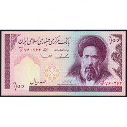 Iran - Pick 140c - 100 rials - 1987 - Etat : NEUF