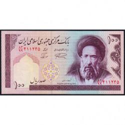 Iran - Pick 140fr (remplacement) - 100 rials - 2003 - Etat : NEUF