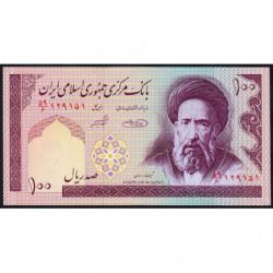 Iran - Pick 140g - 100 rials - 2005 - Etat : NEUF
