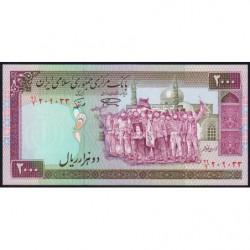 Iran - Pick 141a - 2'000 rials - 1986 - Etat : NEUF
