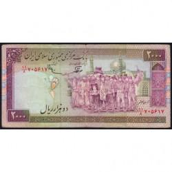 Iran - Pick 141f_1 - 2'000 rials - 1989 - Etat : TB