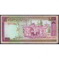 Iran - Pick 141f_2 - 2'000 rials - 1989 - Etat : TB-