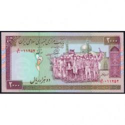 Iran - Pick 141j - 2'000 rials - 1996 - Etat : NEUF