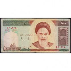 Iran - Pick 143a - 1'000 rials - 1992 - Etat : TB