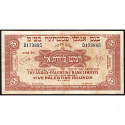 Israël - Pick 16a - 5 pounds - Série D - 1948 - Etat : TTB