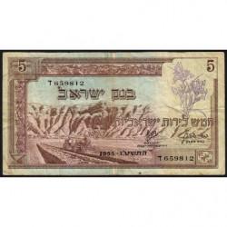 Israël - Pick 26a - 5 lirot - 1955 - Etat : TB