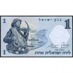Israël - Pick 30c - 1 lira - 1958 (1966) - Etat : NEUF