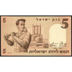 Israël - Pick 31a - 5 lirot - 1958 (1959) - Etat : NEUF
