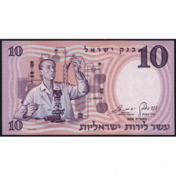 Israël - Pick 32d - 10 lirot - 1958 (1969) - Etat : NEUF
