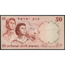 Israël - Pick 33a - 50 lirot - 1960 - Etat : TB+