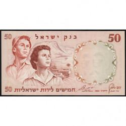 Israël - Pick 33d - 50 lirot - 1960 (1967) - Etat : NEUF