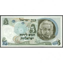 Israël - Pick 34b - 5 lirot - 1968 (1974) - Etat : SPL+