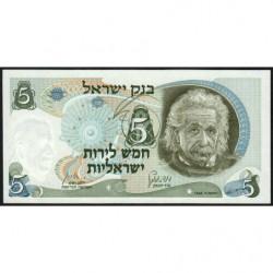 Israël - Pick 34b - 5 lirot - 1968 (1974) - Etat : NEUF