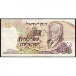 Israël - Pick 35a - 10 lirot - 1968 (1970) - Etat : TTB