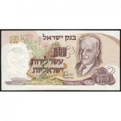 Israël - Pick 35a - 10 lirot - 1968 (1970) - Etat : pr.NEUF