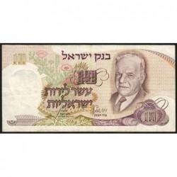 Israël - Pick 35a - 10 lirot - 1968 (1970) - Etat : TB+