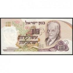 Israël - Pick 35b - 10 lirot - 1968 (1971) - Etat : NEUF