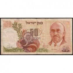 Israël - Pick 36a - 50 lirot - 1968 (1972) - Etat : TB-