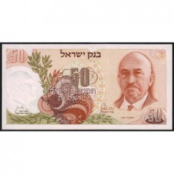 Israël - Pick 36a - 50 lirot - 1968 (1972) - Etat : NEUF