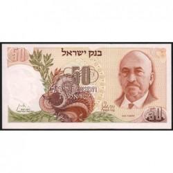 Israël - Pick 36b - 50 lirot - 1968 (1972) - Etat : NEUF