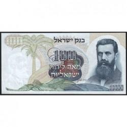 Israël - Pick 37b - 100 lirot - 1968 (1971) - Etat : SPL+