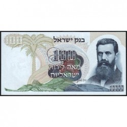 Israël - Pick 37d - 100 lirot - 1968 (1974) - Etat : NEUF