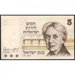 Israël - Pick 38 - 5 lirot - 1973 (1976) - Etat : NEUF