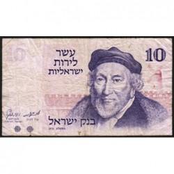Israël - Pick 39 - 10 lirot - 1973 (1975) - Etat : B+