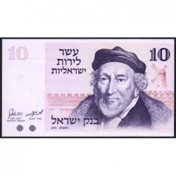 Israël - Pick 39 - 10 lirot - 1973 (1975) - Etat : NEUF