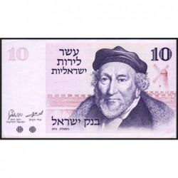Israël - Pick 39 - 10 lirot - 1973 (1975) - Etat : SUP