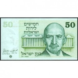 Israël - Pick 40 - 50 lirot - 1973 (1978) - Etat : NEUF