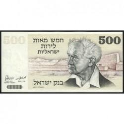 Israël - Pick 42 - 500 lirot - 1975 (1977) - Etat : NEUF