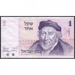 Israël - Pick 43 - 1 sheqel - 1978 (1980) - Etat : TTB